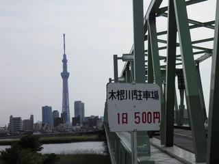 20120513_003.jpg