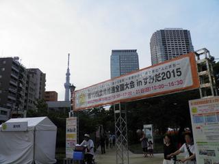 20150620_002.jpg