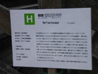 20121111_006.jpg