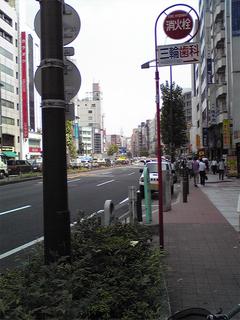 st20100827_01.jpg